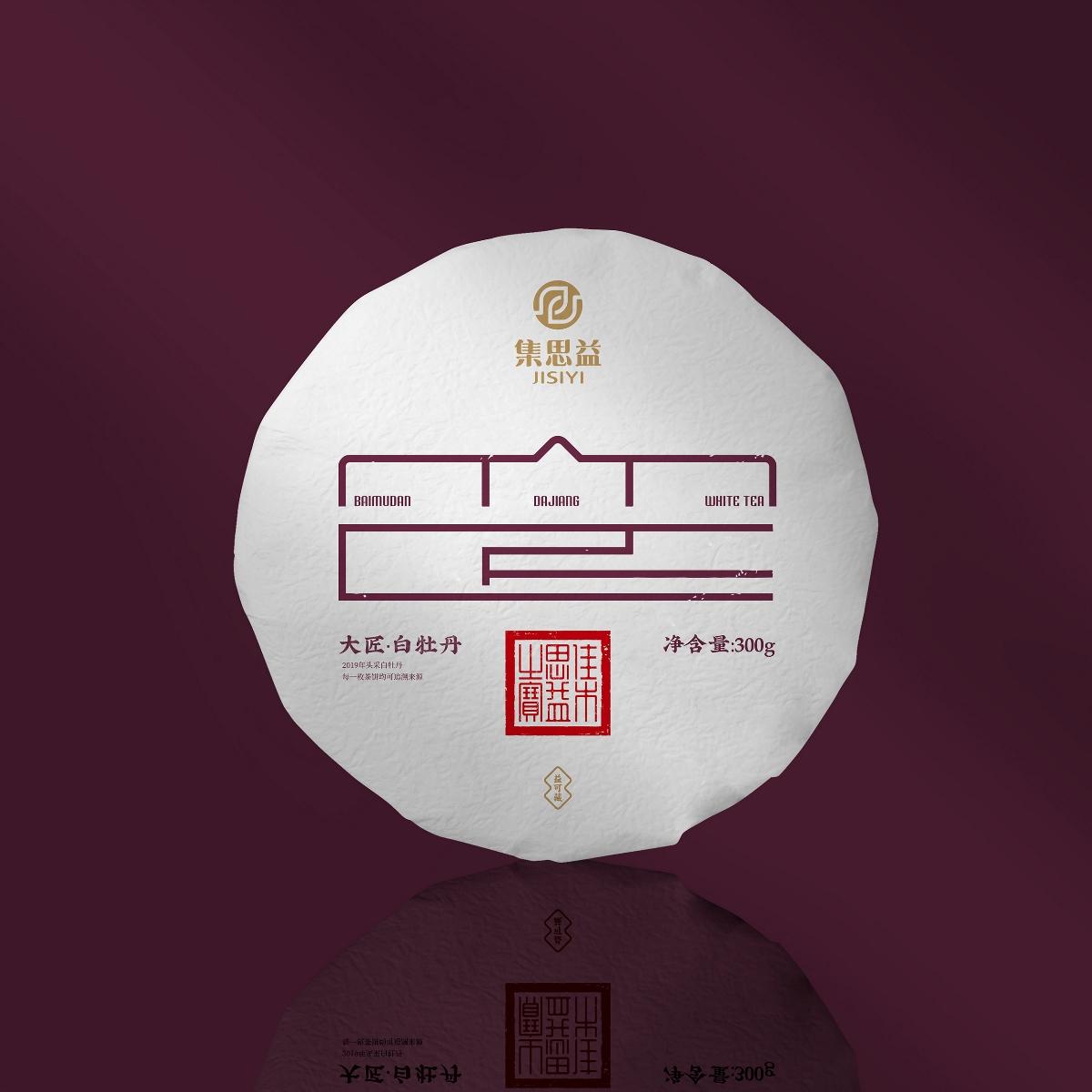 大匠茶叶包装设计—意形社