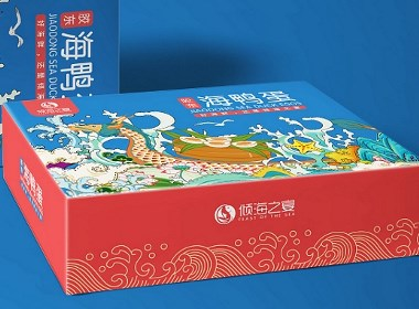 倾海之宴海鲜水饺