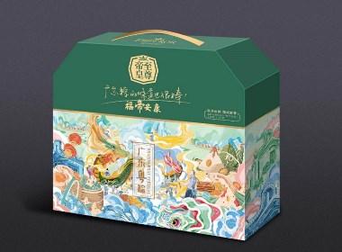 中山帝皇2021端午节粽子包装
