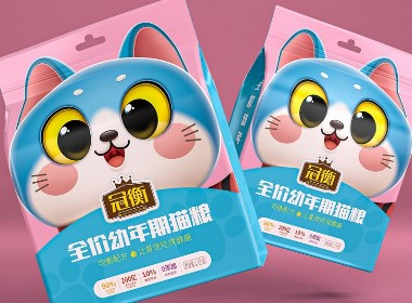 冠衡貓糧—徐桂亮品牌設計