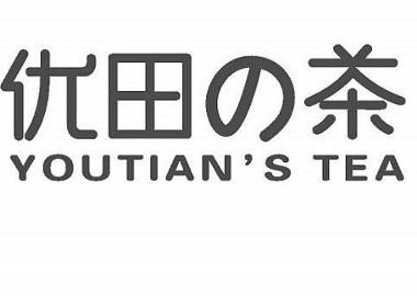 巨灵设计:优田的茶茶饮设计