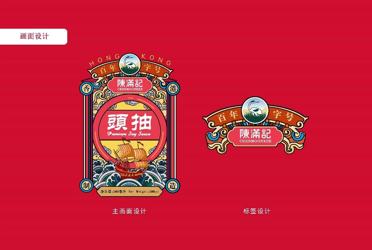 巨灵设计:百年老字号酱油品牌包装提升