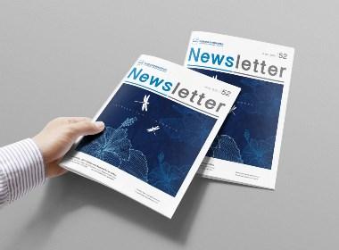 海空案例 | 贸易促进会Newsletter(第52期) · 内刊设计