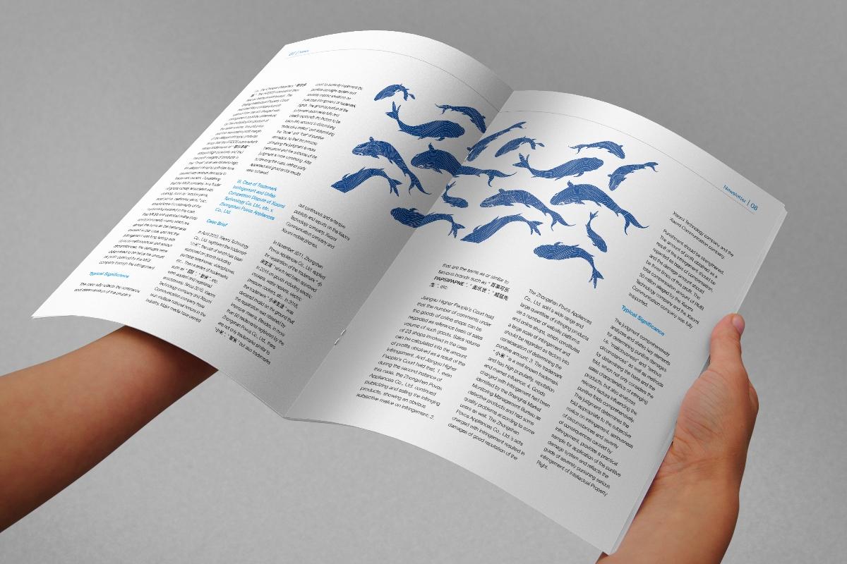 海空案例   贸易促进会Newsletter(第52期) · 内刊设计