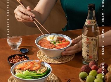 虾与面的诱惑~美食摄影 学员作品分享