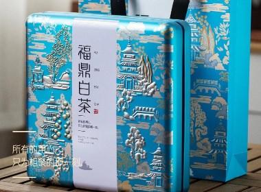 2021年部分茶包装设计案例