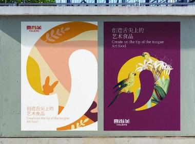 香港喜尚美VI提升,客户喜欢天鹅