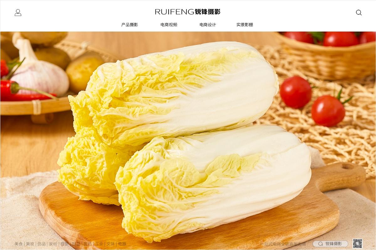 兴盛优选摄影|蔬菜拍摄|生鲜农产品拍摄|武汉电商摄影公司