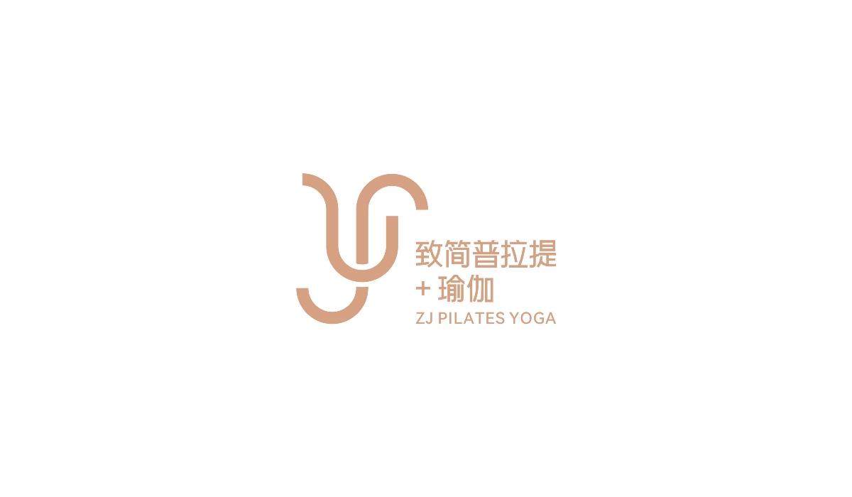 致简普拉提瑜伽