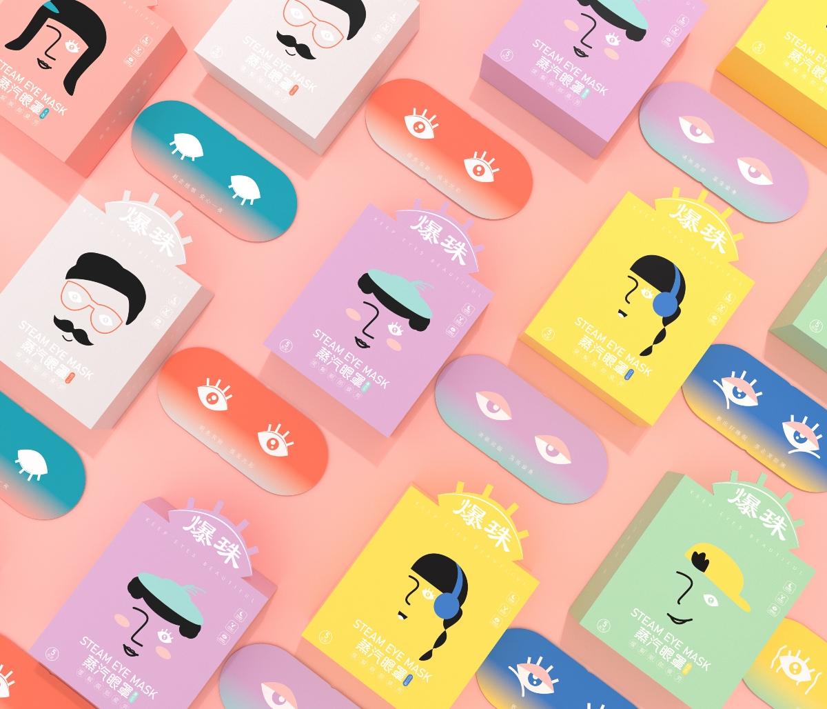 趣味自热眼罩包装盒、清新简约高端大气、蒸汽眼罩包装