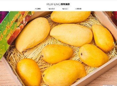 兴盛优选摄影|芒果拍摄|水果农产品拍摄|武汉电商摄影公司