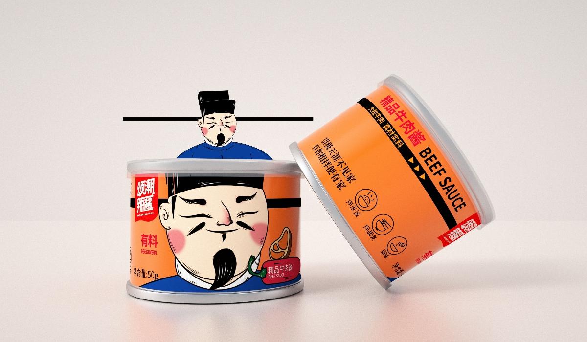 圣智扬作品&食品包装设计 颂潮辣酱包装设计