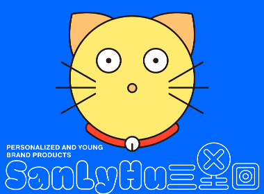 SanLyHu三里回品牌设计