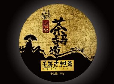 茶马古道千年古树茶上市包装设计