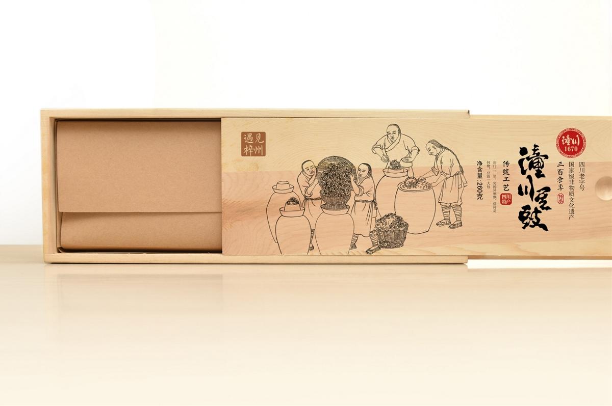火麒麟作品 丨潼川豆豉(遇见梓州) 丨特色产品