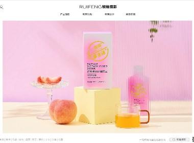武汉美食酵素饮品拍摄摄影 商业摄影广告拍摄 武汉锐锋摄影