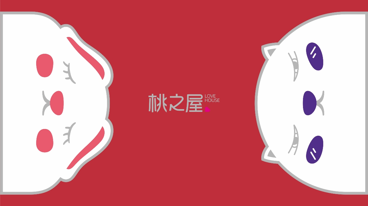 桃之屋卫生巾标志及包装设计 