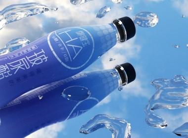 御健宝|玻尿酸气泡水