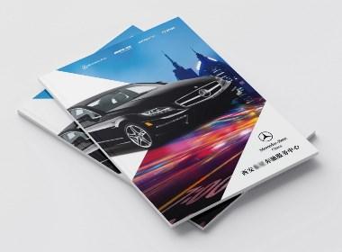 奔驰汽车服务画册