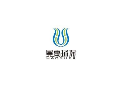 预祥品牌设计丨 昊禹环保品牌LOGO设计