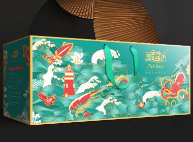 渔老板海鲜干货礼盒设计