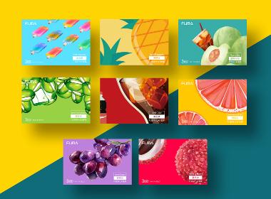 电子烟包装设计   水果系列