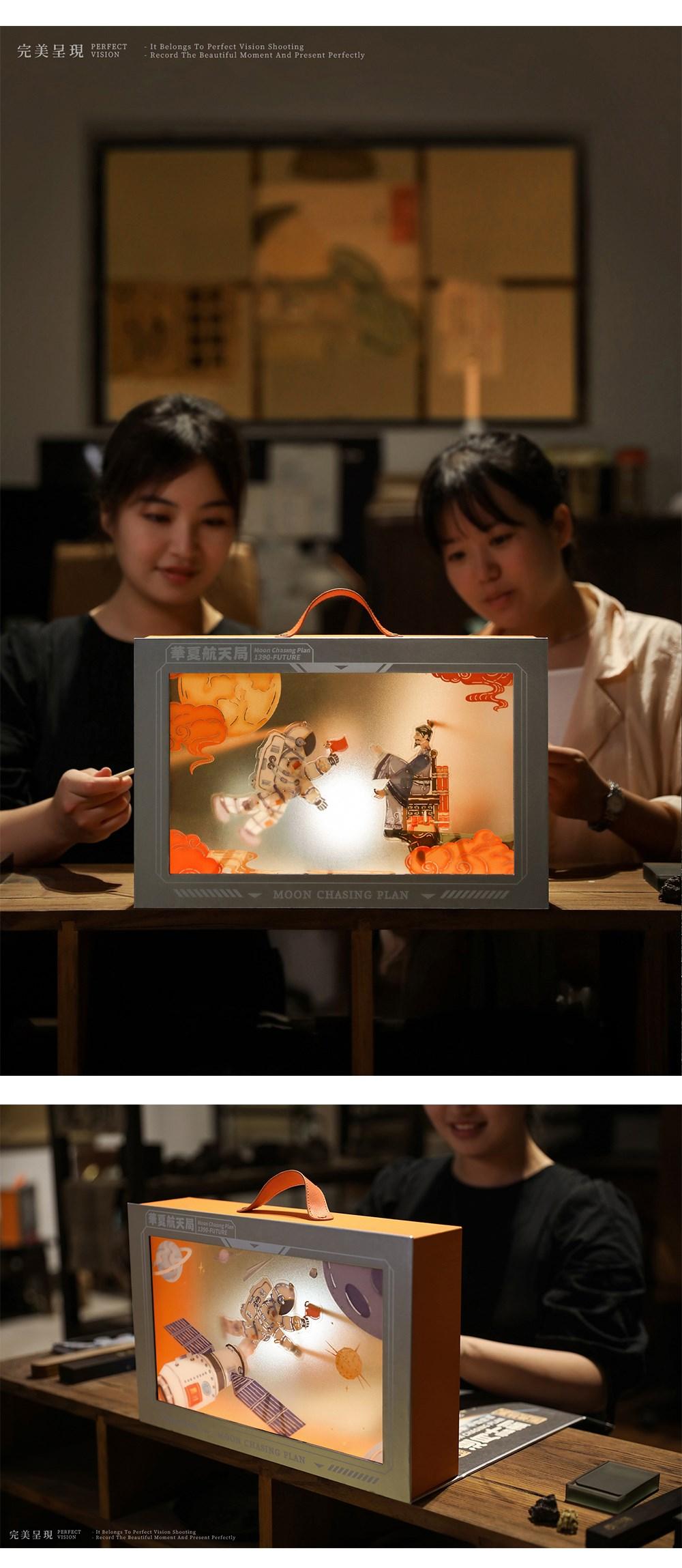 中秋礼盒丨东方好礼 x 完美呈现