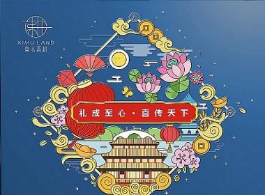 巨灵设计:香港锦华食品,喜木香耕系列设计