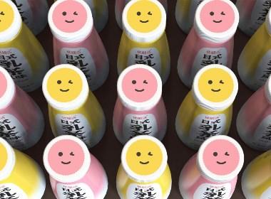 優能達日式乳茶包裝設計