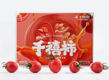 水果包装小番茄包装小西红柿