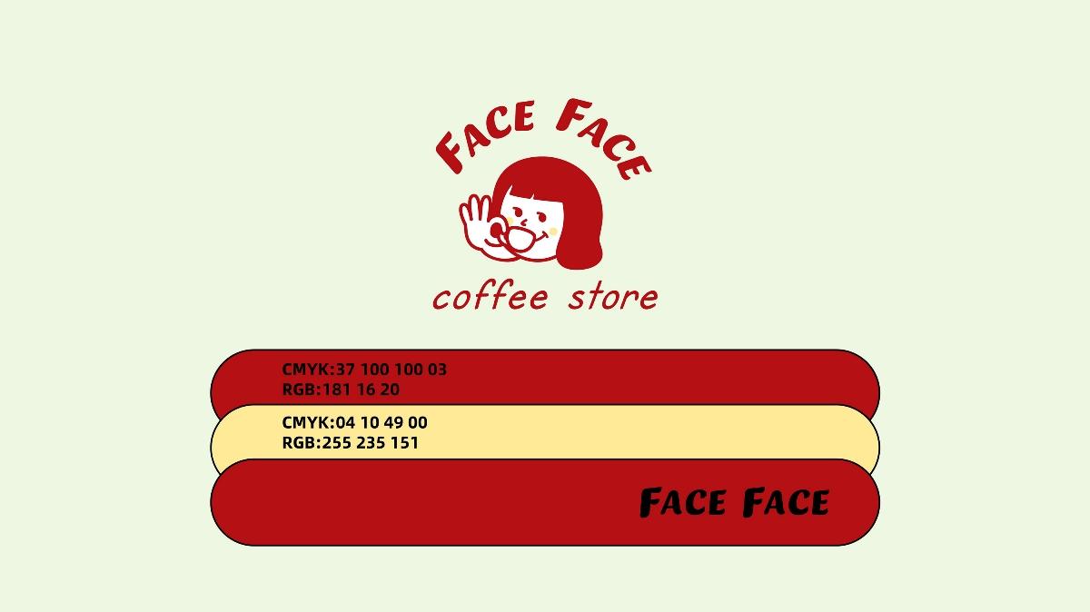 圆脸蛋儿咖啡品牌设计 | 森度品牌