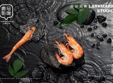 虾虾也疯狂~美食摄影 学员作品分享