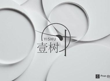 名宿logo | 禅意风  壹树