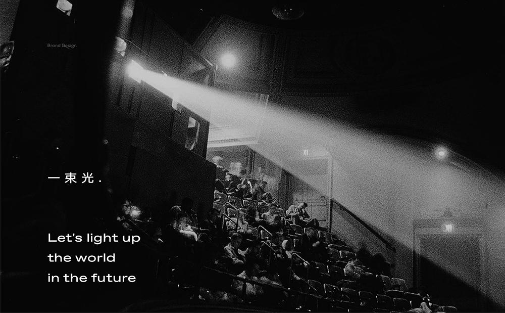 LIGHTPOOL 照明丨ABD案例