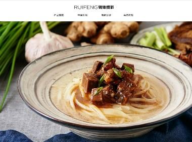 武汉美食摄影|面食拍摄|食品摄影|麦香园POP|锐锋摄影公司