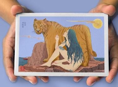 老虎與美女插畫包裝文創設計   國潮插畫