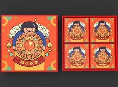 月餅包裝設計   手繪 國潮 卡通