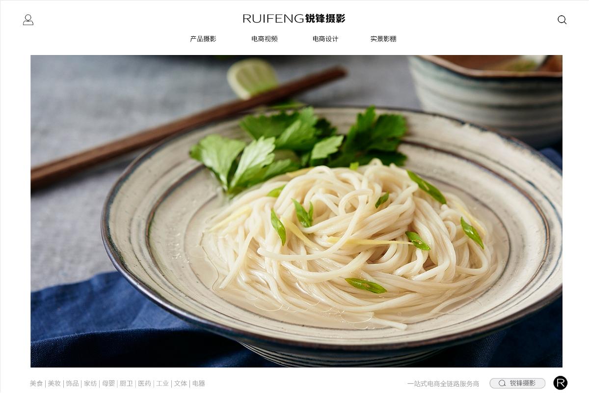 武汉美食摄影 面食拍摄 食品摄影 麦香园POP 锐锋摄影公司