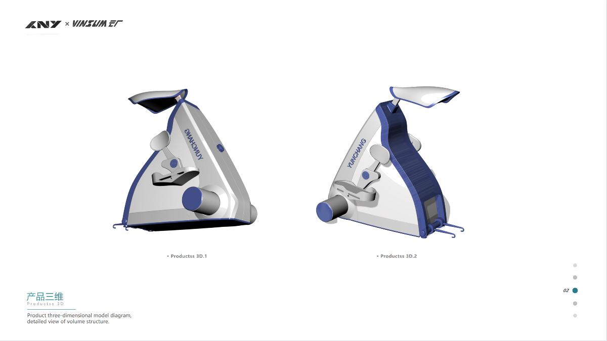 VINSUM设计情报|一款时尚充满健康的-康复运动脚踏车