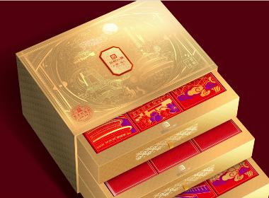 首都心意月饼礼盒设计