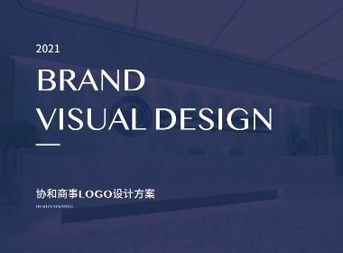 【LOGO/VI设计】协和商事调解委员会 组织协和标志
