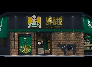 云頂創意案例:趙合盈牛肉品牌設計—店面空間設計