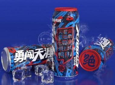 古一设计 X 雪花和绝味   联名款啤酒包装设计案例广告语篇