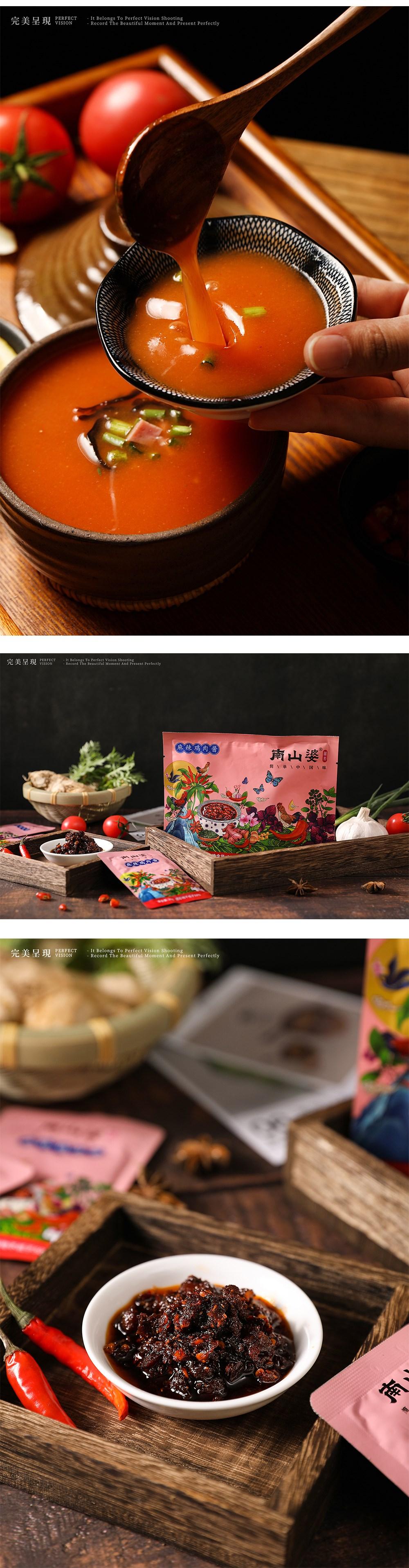 美食摄影丨南山婆 x 完美呈现