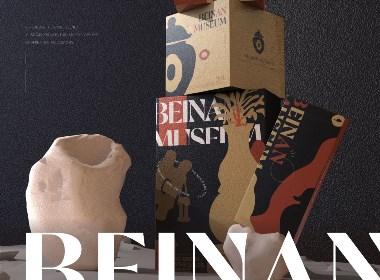 BEINAN MUSEUM | 慢慢走进故事的序章