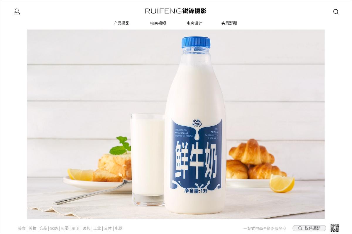武汉食品拍摄拍照 牛奶摄影 烘培蛋糕拍摄 武汉锐锋摄影公司