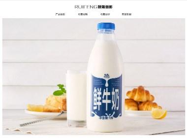 武汉食品拍摄拍照|牛奶摄影|烘培蛋糕拍摄|武汉锐锋摄影公司
