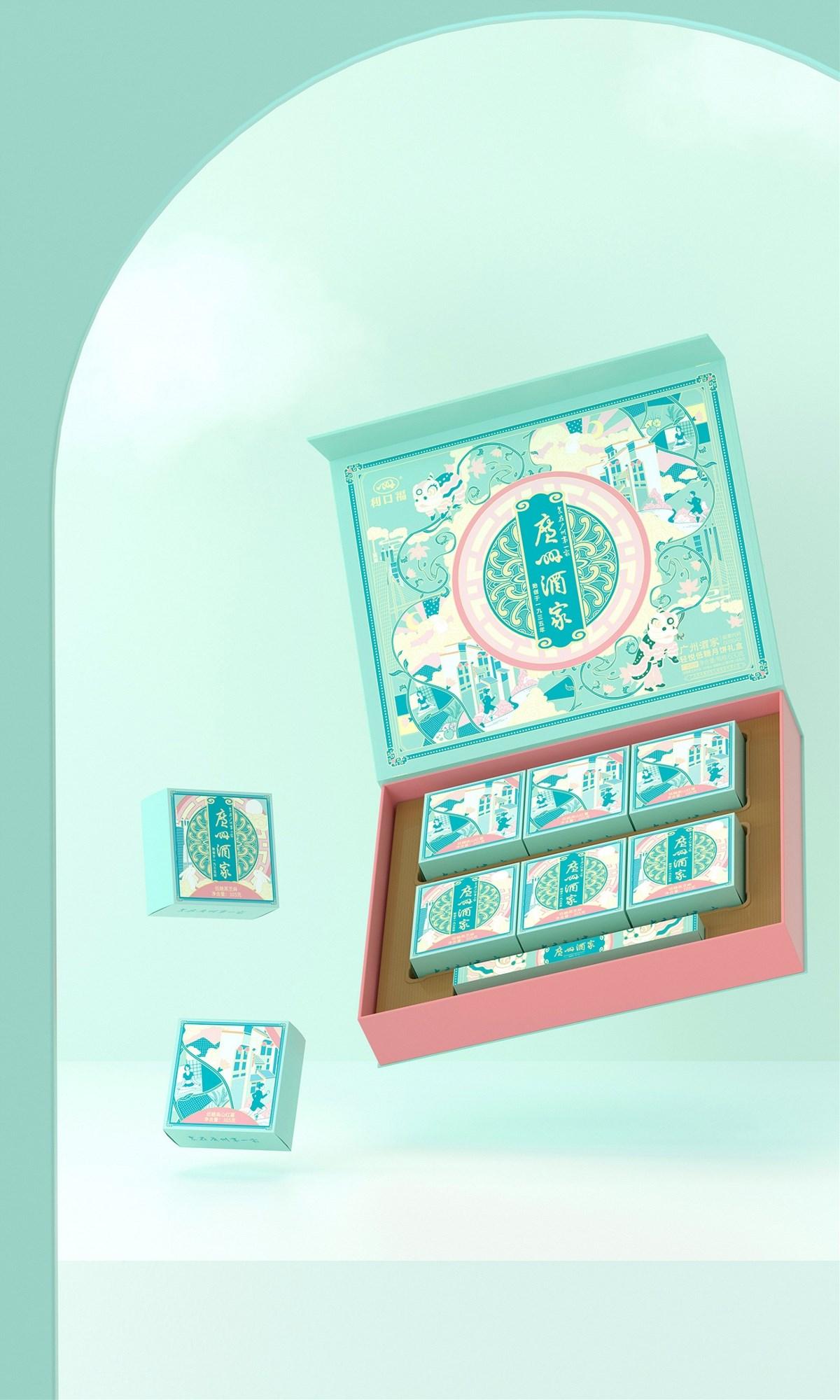 中秋礼盒 这设计超低糖~