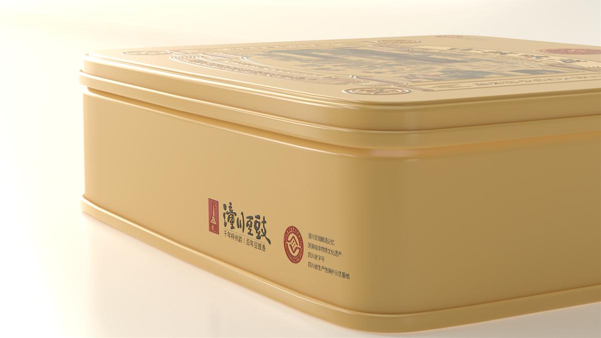 古城味道丨潼川古城丨豆豉丨调味料丨礼盒丨铁盒