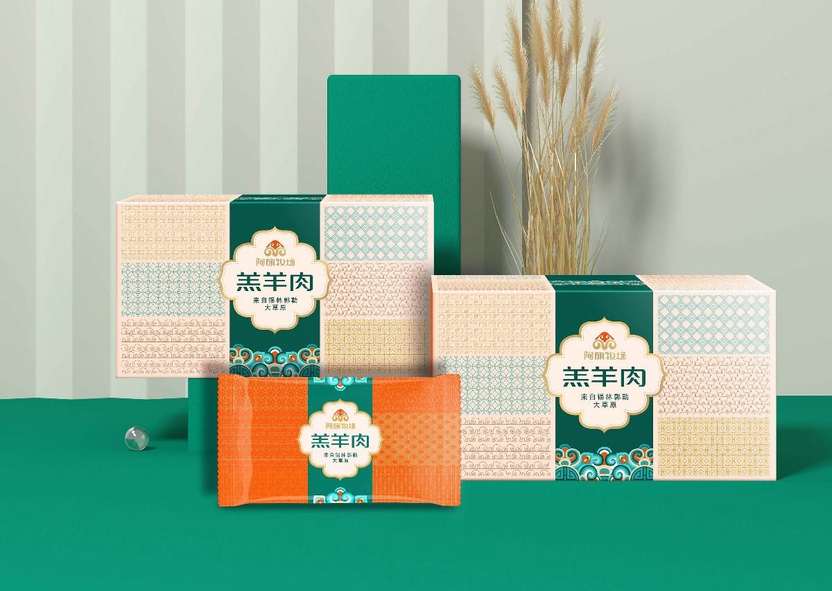 北京三肴內蒙古牛羊肉禮盒包裝設計
